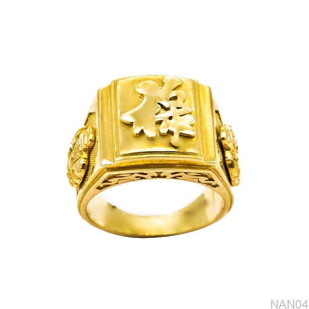 Nhẫn Nam Vàng 14K - NAN04