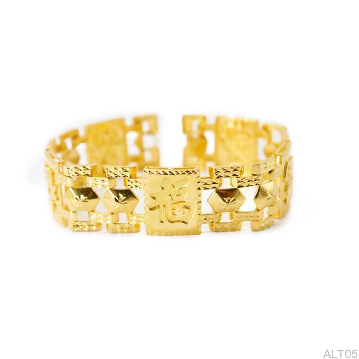 Vòng Tay APJ Vàng 18k - ALT05