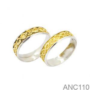 Nhẫn Cưới Hai Màu Vàng 18k - ANC110