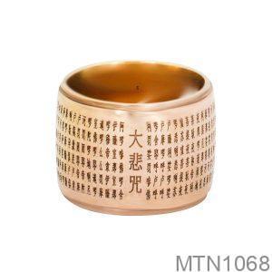 Nhẫn Nam Vàng Hồng 18k - MTN1068