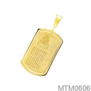 Mặt Dây Nam Vàng Vàng 18K - MTM0606